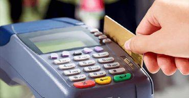 دستورالعمل جدید تراکنش های بانکی سال 99