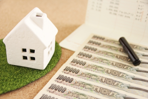 مالیات واحدهای مسکونی گران قیمت